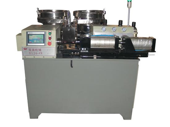Y120-CX