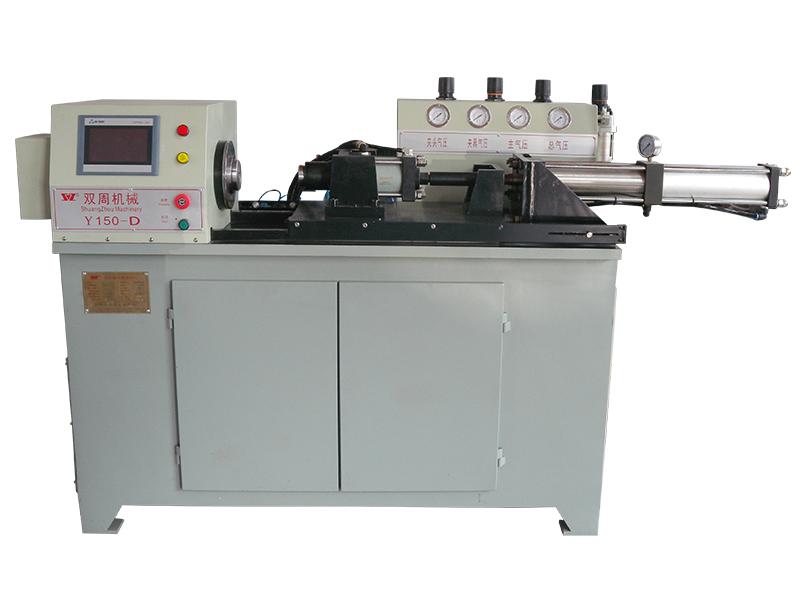 Y150-D 標準型